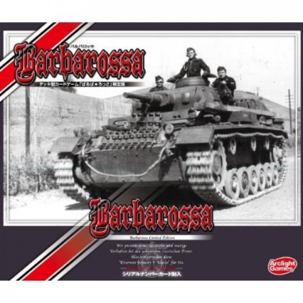 BARBAROSSA - HISTORICAL LIMITED EDITION